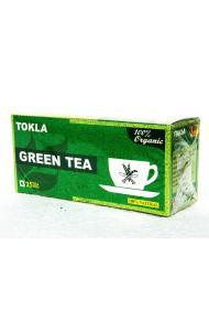 Karton Çay Kutusu